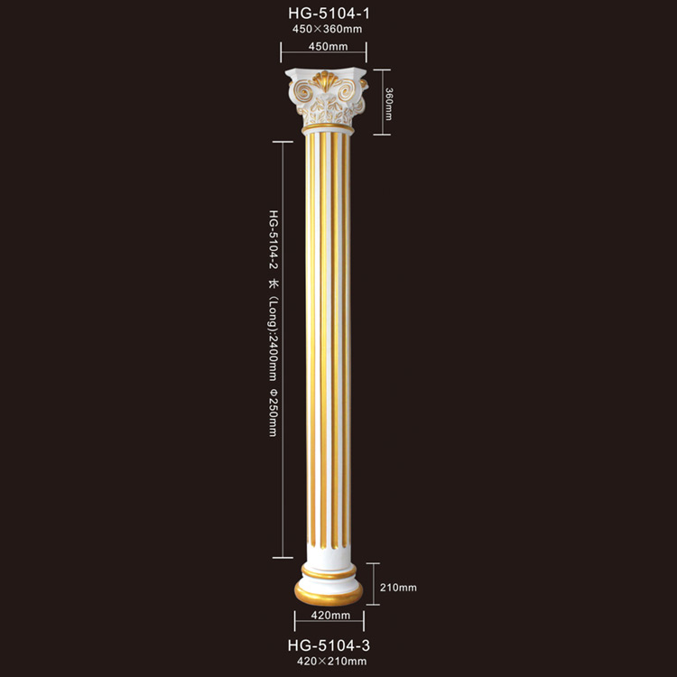 PU Roman Column-HG-5104 Featured Image